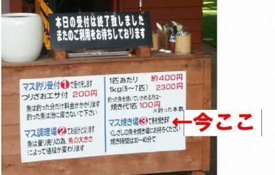 EK_koike 20170529imakoko001
